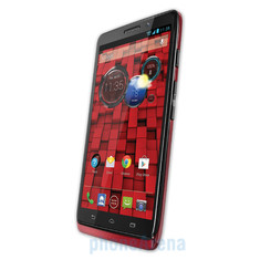 Unlock Motorola Droid Ultra – Free Unlock Codes
