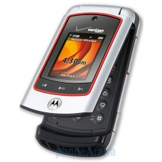 Unlock Motorola Adventure V750 – Free Unlock Codes