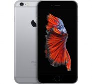 apple-iphone6s-plus-1